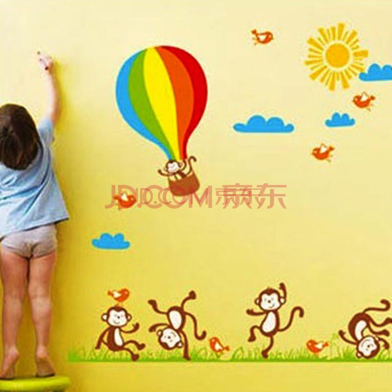 卡通贴幼儿园客厅电视背景墙儿童