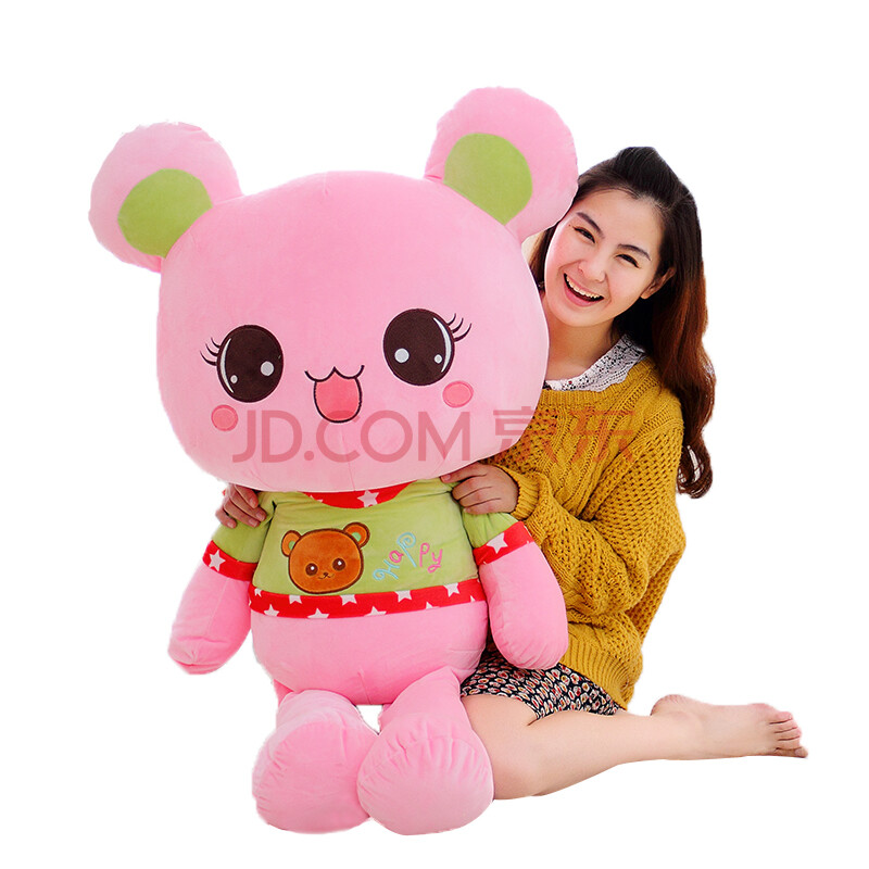 毛绒玩具娃娃 公仔想念熊娃娃 送女友礼品 粉色 绿衣服 70厘米