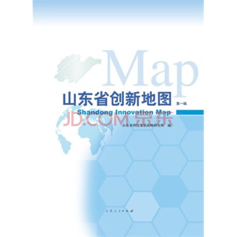 山东省创新地图