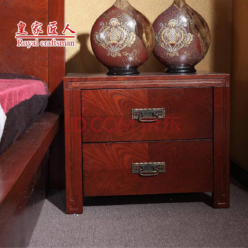 皇家匠人 高端全实木床头柜 卧室榆木床头柜 现代中式