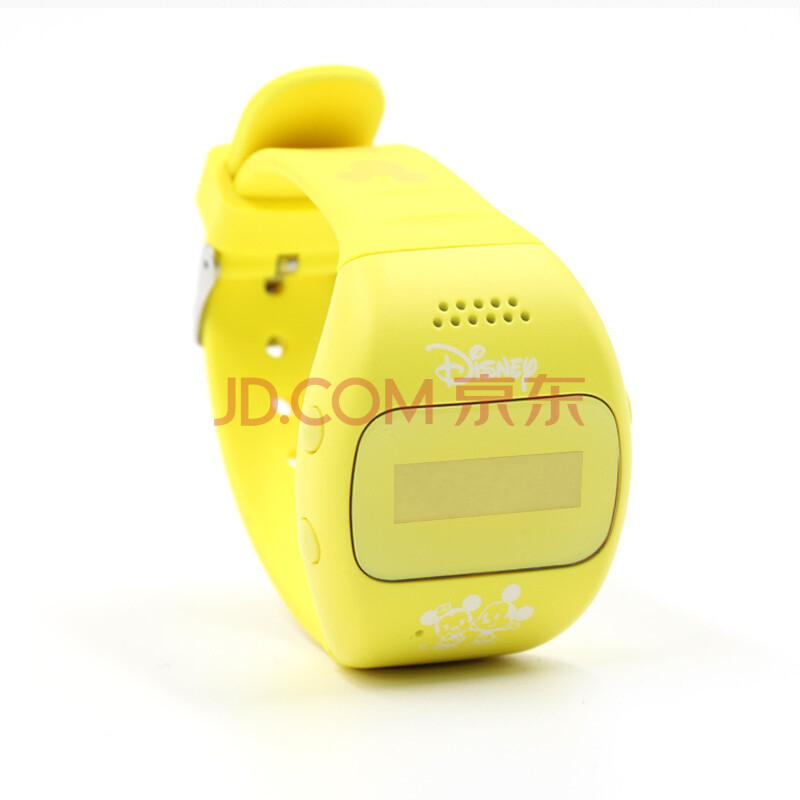 gps定位智能手表手机