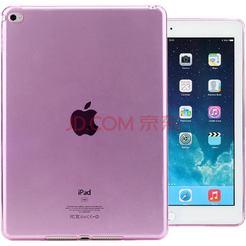 苹果ipadair保护_more-thing苹果ipad  air 2 保护 套 ipad 6硅胶软壳超薄