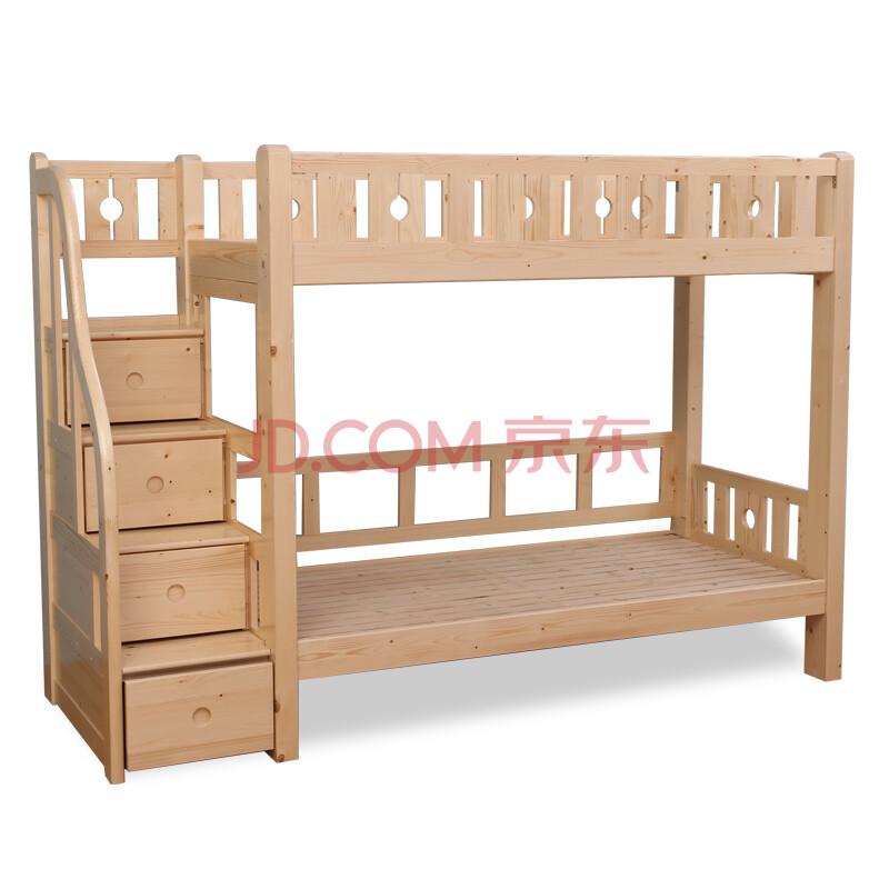 家具 儿童上下床