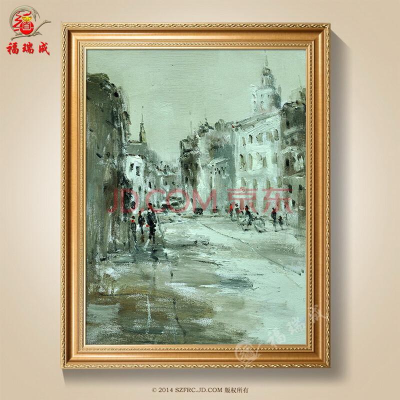 有框画 手绘油画 欧式建筑物 黑白街景 现代简约家居装饰画酒店宾馆
