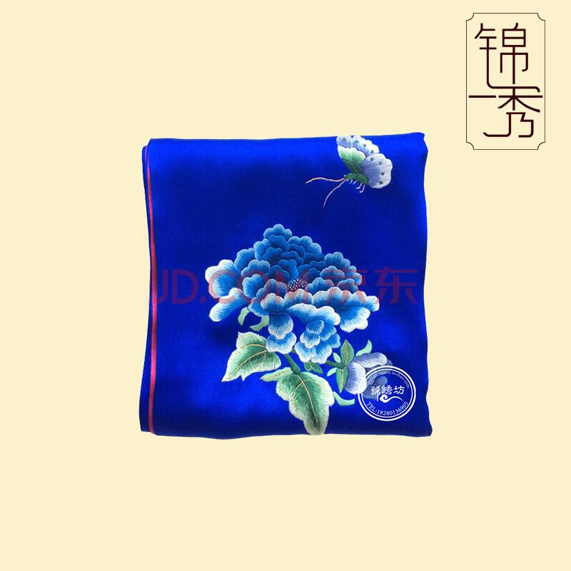 蜀锦 蜀绣丝巾 纯手工刺绣围巾成都特色旅游礼品出国留学 送老外 蓝色图片