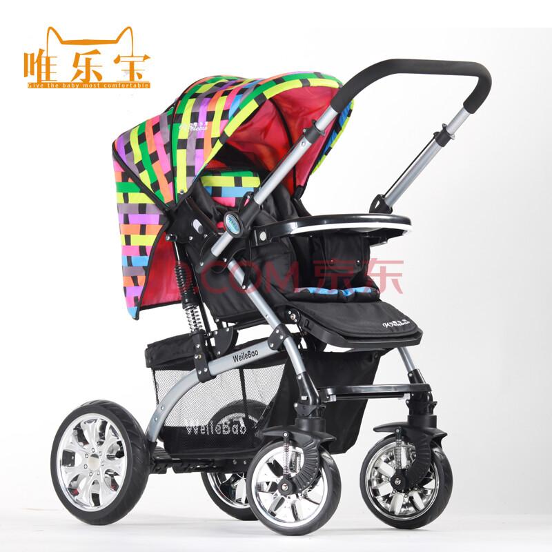 唯乐宝 婴儿推车轻便折叠可躺四轮超避震高景观双向