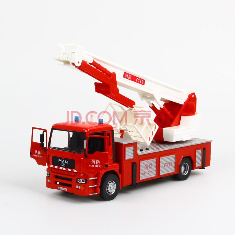 俊基 合金消防车玩具1:32 三节云梯消防车 合金车头 儿童玩具 声光版