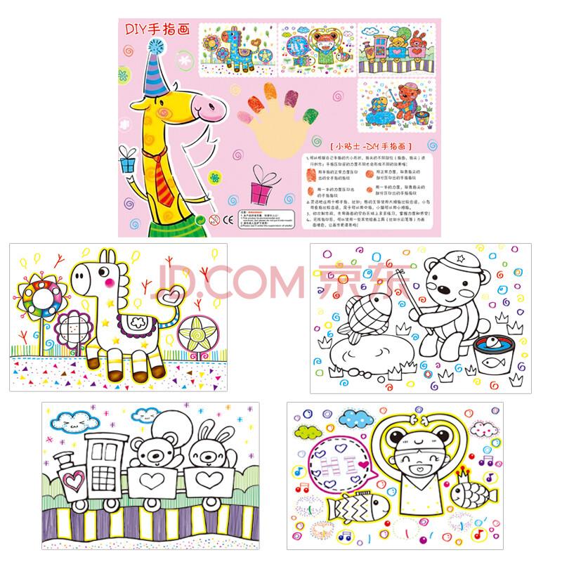 儿童手指画宝宝手指画绘画套装颜料印泥卡片可水洗无