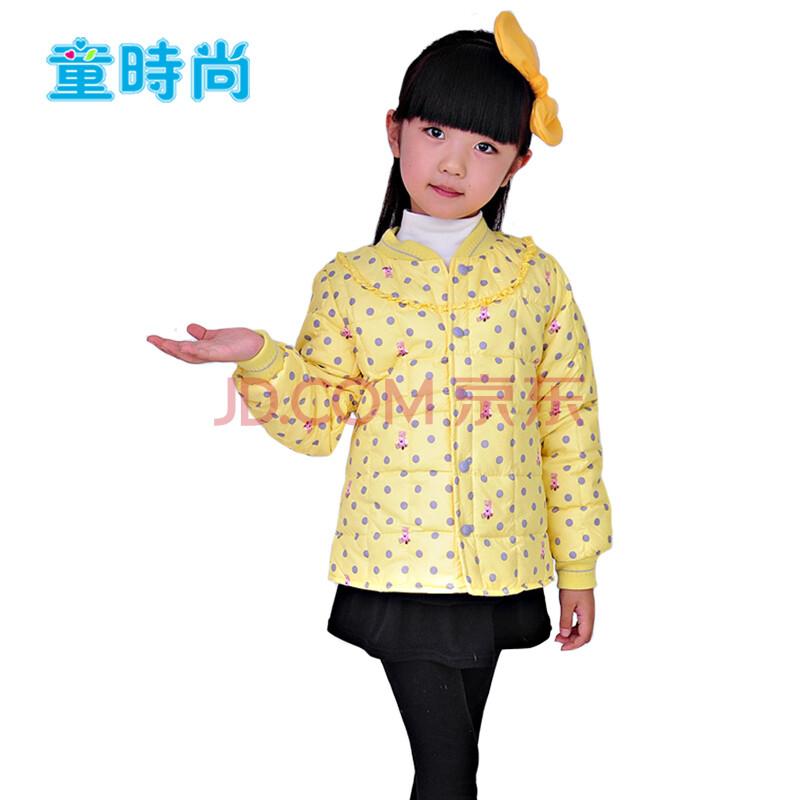 童时尚 韩版新款秋冬款女童衣服小孩羽绒外套儿童圆点图案羽绒服 黄色