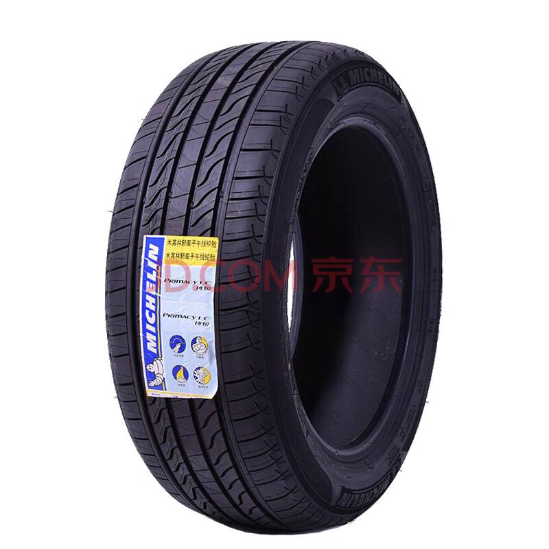 米其林汽车轮胎primacy