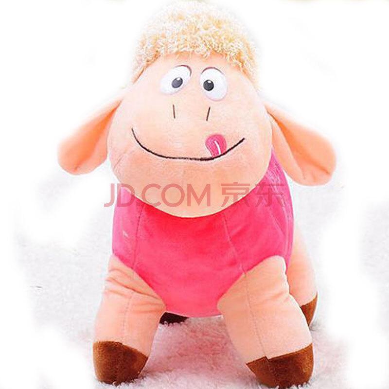 爱心小羊公仔 羊年吉祥物 毛绒玩具生肖羊可爱布娃娃抱枕玩偶 45cm