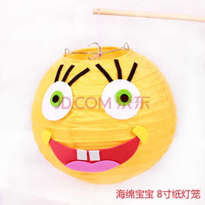 卡通动物儿童手工灯笼diy制作材料包手提纸灯笼 海绵宝宝