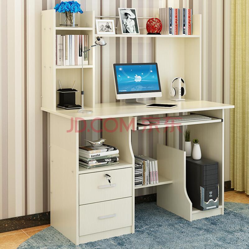 中大邦胜 办公桌台式电脑桌小桌子家用简约时尚写字台带书架 苹果木色