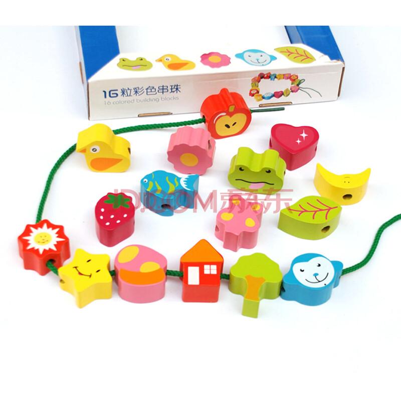 一点儿童益智积木玩具