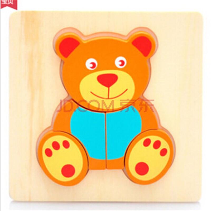 11木质立体拼图玩具 木制动物积木拼图儿童拼板 幼儿宝宝智力1-2岁 kl