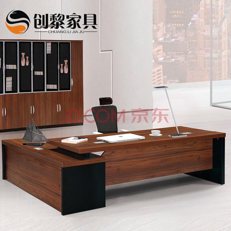 创黎板式老板桌 简约 现代 经理主管大班台 办公家具办公桌 8012 2800图片