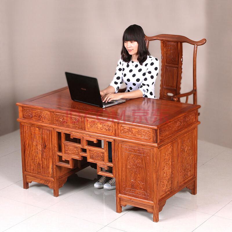 粤顺 红木办公桌 实木电脑桌 红木家具 仿古书房办公室黄花梨木书桌b2