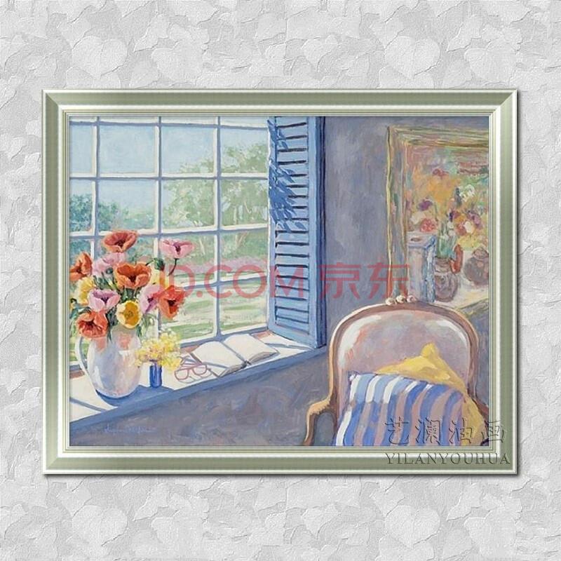艺澜高档印象手绘油画 现代简约客厅卧室餐厅装饰画 窗外风景花卉yh17