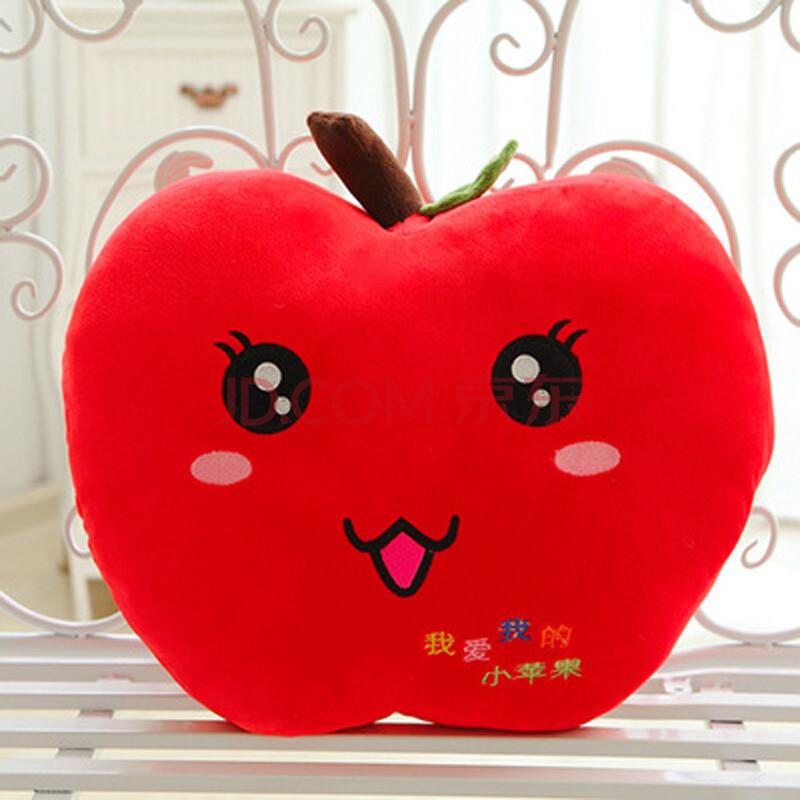 冰宁果果你是我的小苹果暖手捂抱枕卡通毛绒玩具
