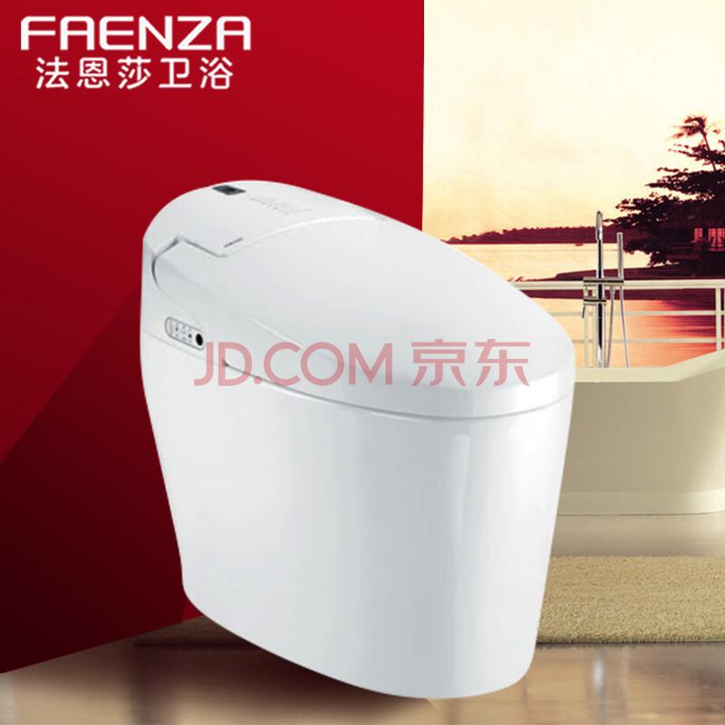 法恩莎智能马桶喷射虹吸式连体坐便器无水箱一体式座便器fb16105b 400