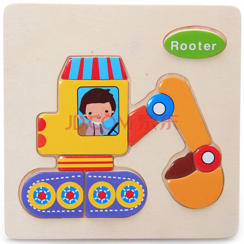 伯特利之家 木质立体拼图玩具 木制动物积木拼图儿童拼板 幼儿宝宝