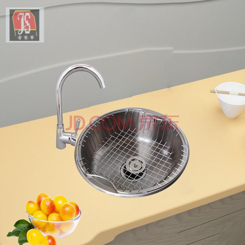 一体成型直径42厘米不锈钢台上水盆 不锈钢圆形水斗 圆型厨房菜盆 省