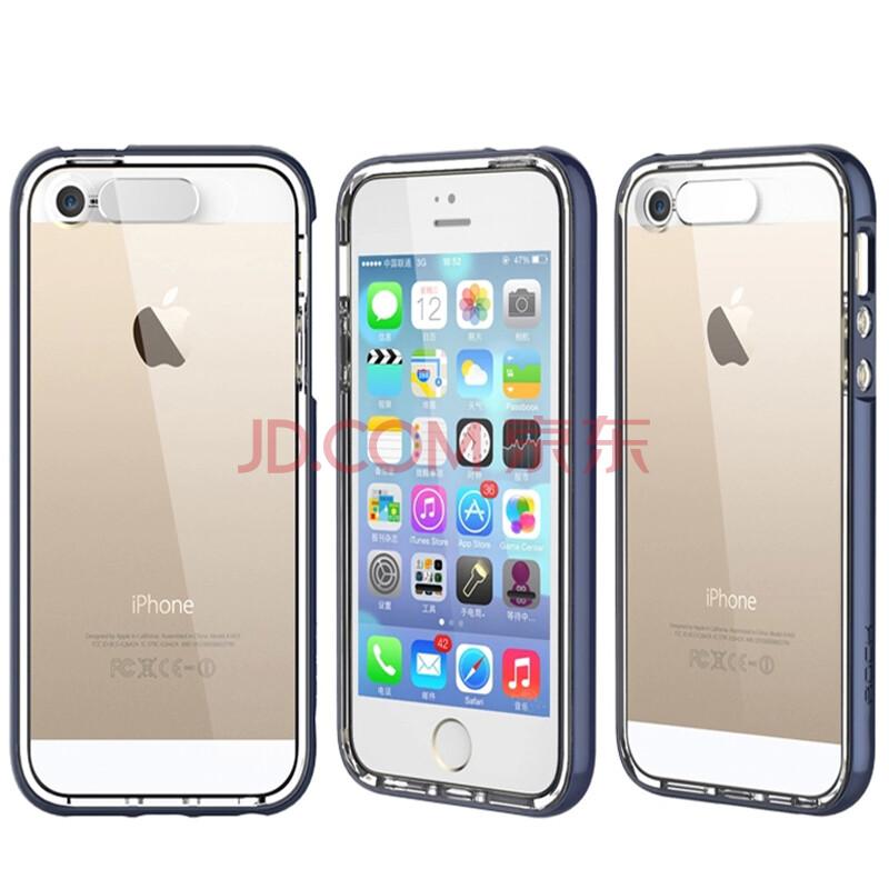 手机套 来电闪光硅胶边框 适用于苹果5/iphone5 5s 藏青色