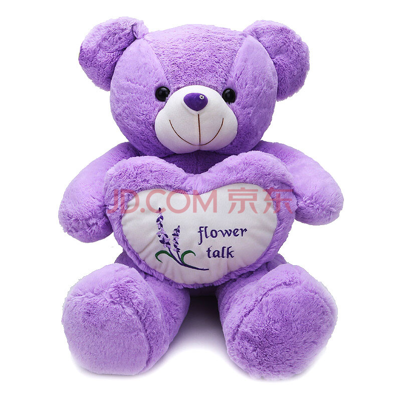 紫色抱心熊毛绒玩具泰迪熊公仔 可爱抱心熊love爱心熊
