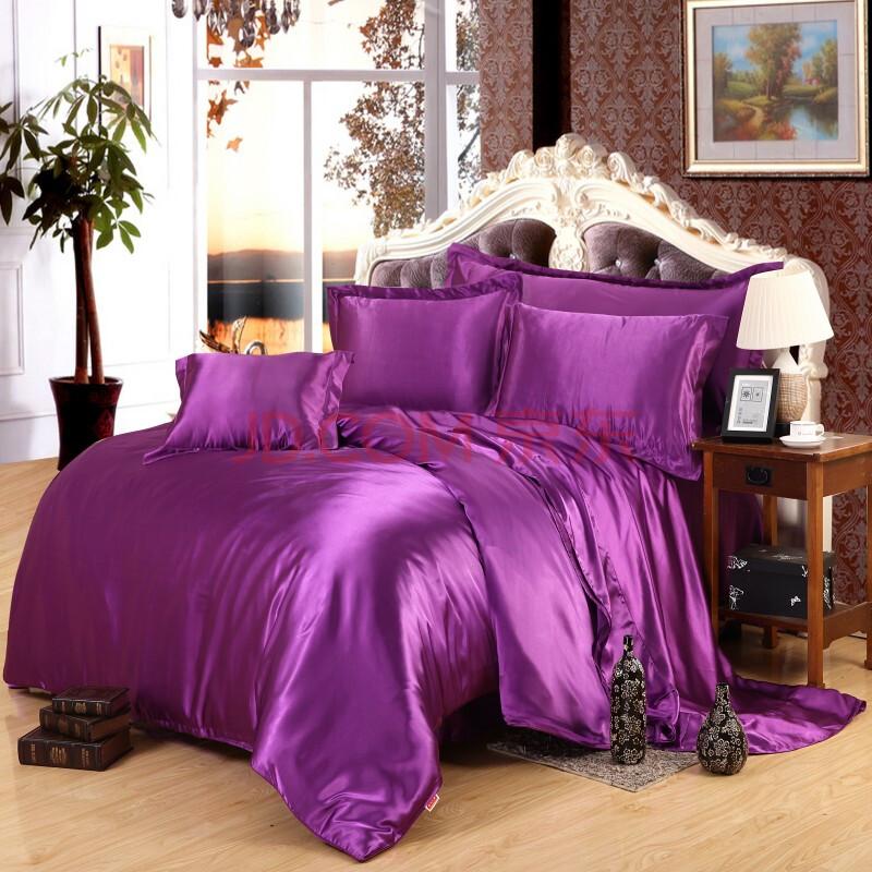 紫色被子手绘图