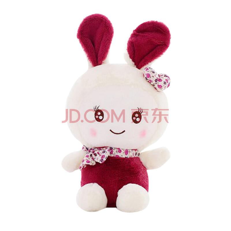 兔布娃娃小白兔子大号儿童玩偶 可爱生日礼物 酒红色萌萌兔坐款 小号