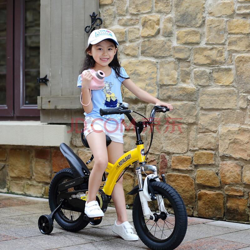 【抢福利】优贝儿童自行车双避震小飞熊童车宝宝生日
