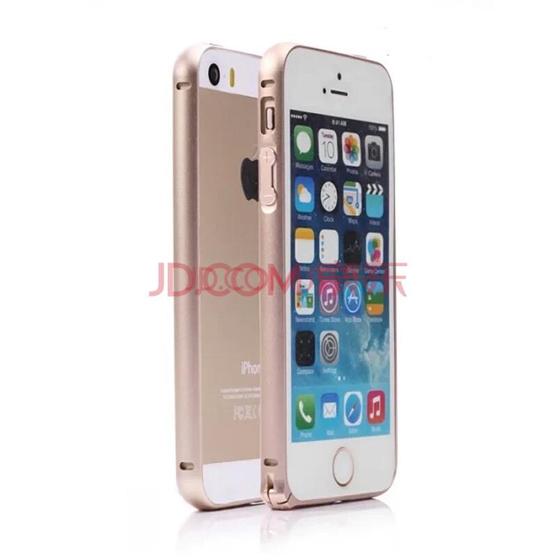 雪奈儿 弧面金属边框保护壳手机套 适用于苹果iphone5/iphone 5s 土豪