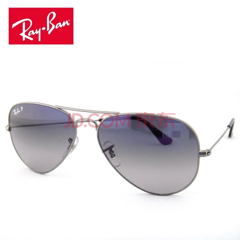 ray ban rb3025 original aviator 58mm umqb  rayban