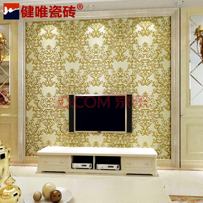 电视背景墙砖欧式客厅背景墙瓷砖文化石004