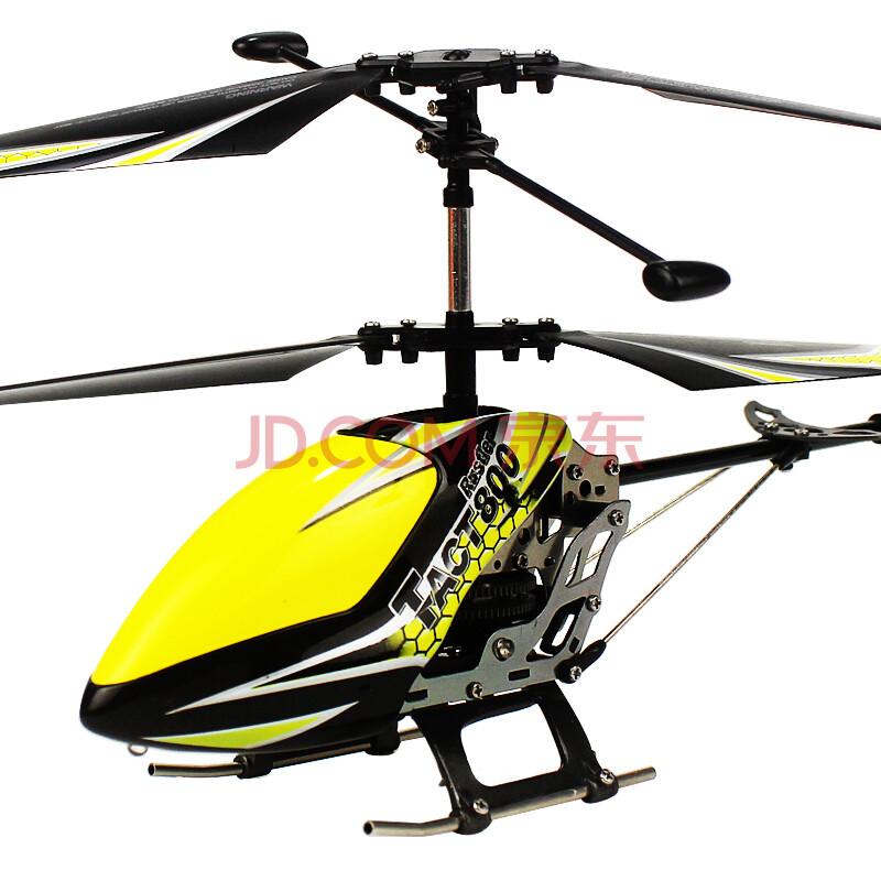 遥控飞机 儿童玩具充电耐摔遥控直升机航模男孩