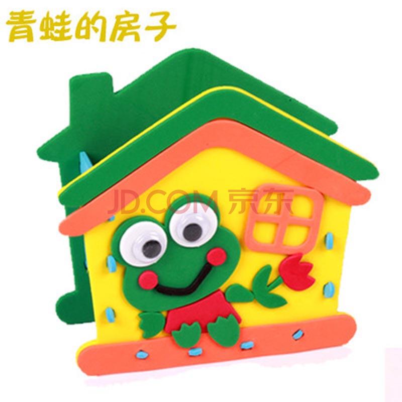 笔筒 幼儿童手工贴画diy制作材料3d立体粘贴画玩具 房子