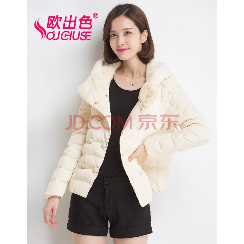加厚棉衣服8862-1 米色