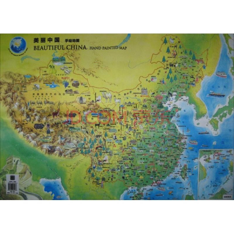 美丽中国手绘地图【图片