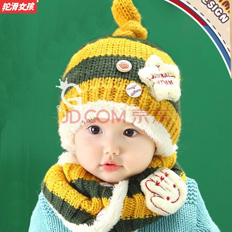 儿童帽子2014冬款男童女童加厚毛线帽子儿童
