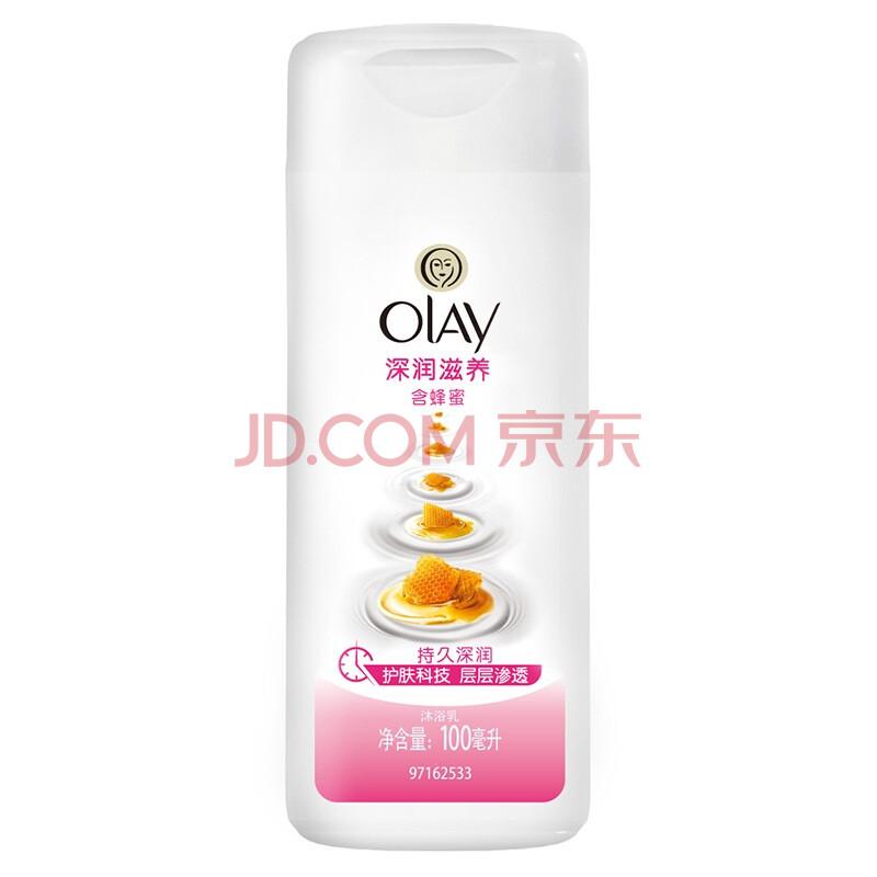 【京东超市】玉兰油 OLAY 美肌滋润深润滋养沐浴乳100ML