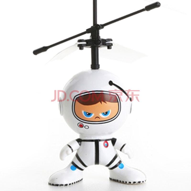 自动感应飞行器迷你遥控飞机红外感应悬浮耐摔玩具 太空宝贝白色
