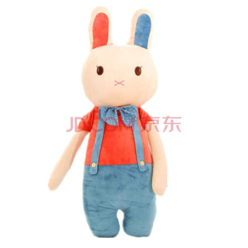 优佑 小熊娃娃卡通小兔子公仔玩偶大号公仔毛绒玩具 创意家居动物抱枕