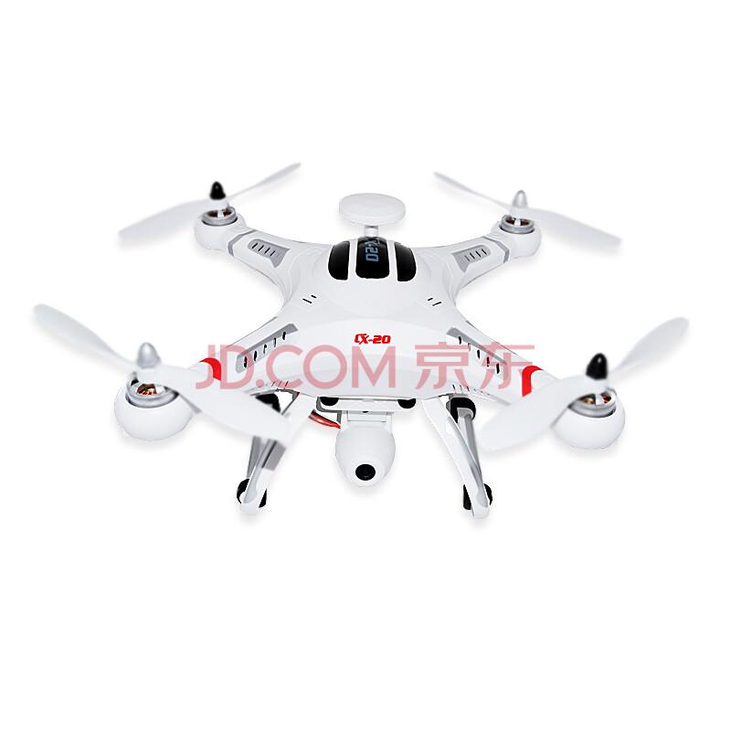 四旋翼专业航拍飞行器 四轴飞行器遥控飞机 高清航拍直升机 专业航拍