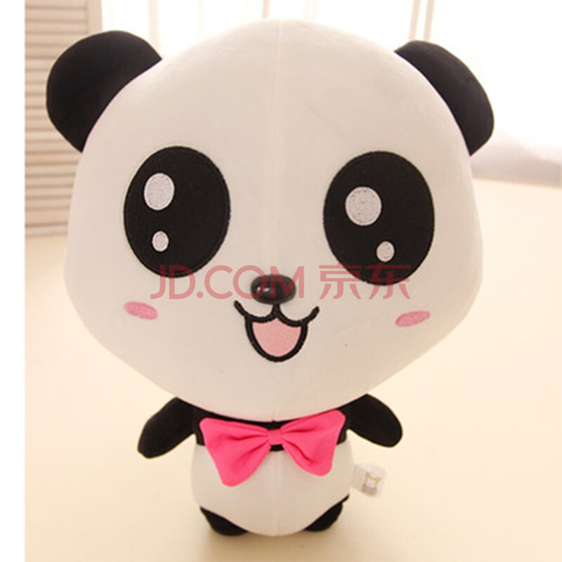 圣诞礼物男女可爱蝴蝶结大眼睛情侣熊猫公仔 薰衣草香薰熊猫毛绒玩具