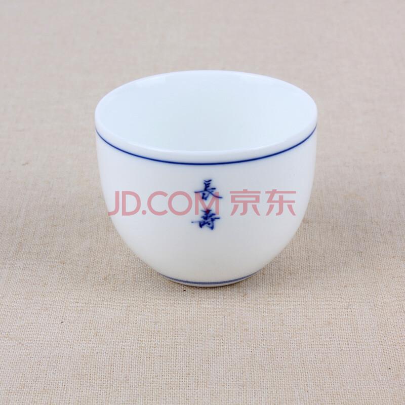 茶为媒 传统文化主题茶杯 创意手工陶瓷 品茗杯 手绘玄纹 茶道茶具 长