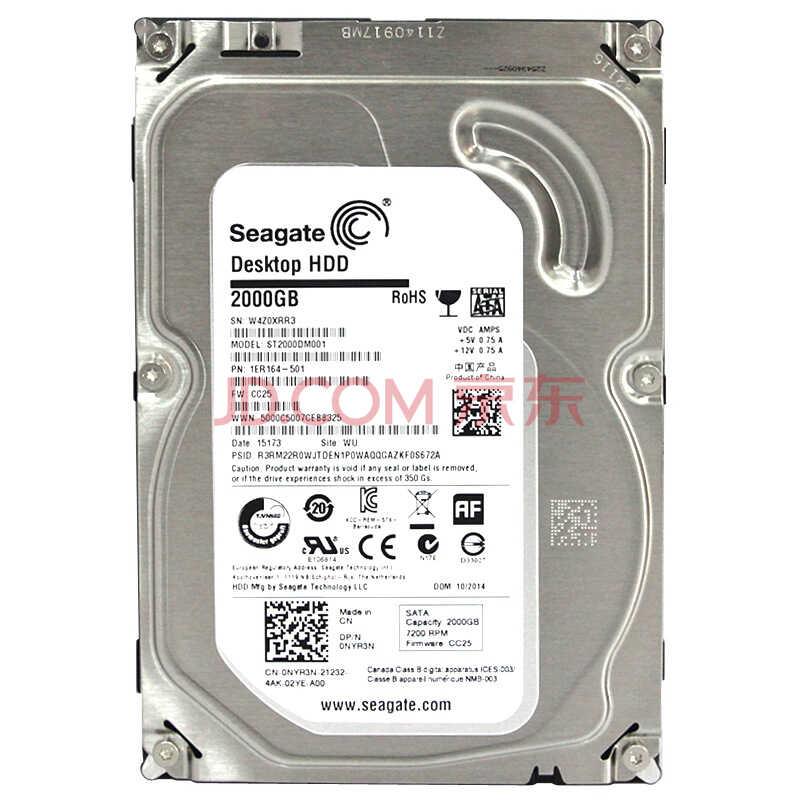 希捷(Seagate)2TB 7200转64M SATA3 台式机硬盘(ST2000DM001)