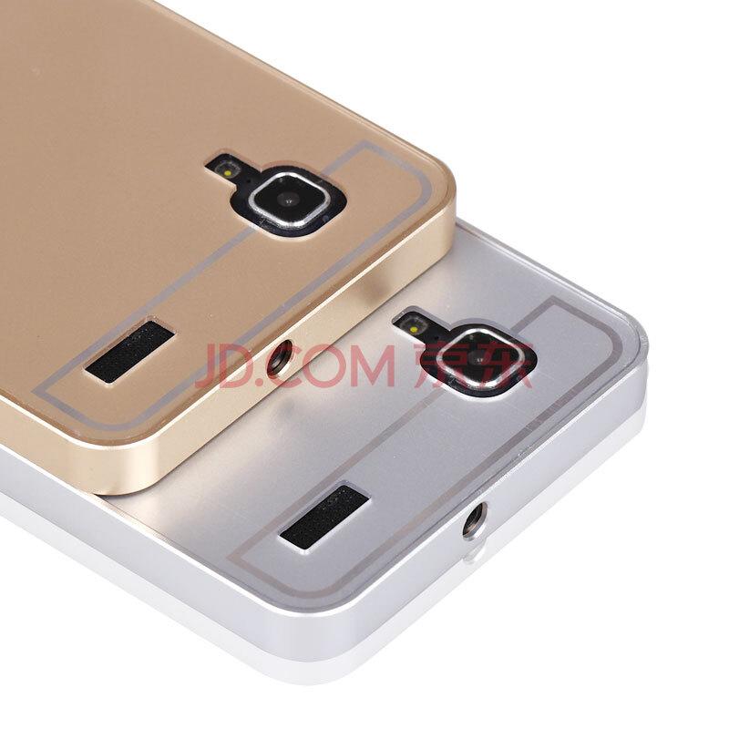 欣尚仁金属边框加后盖手机壳/保护套适用于 步步高vivox5.
