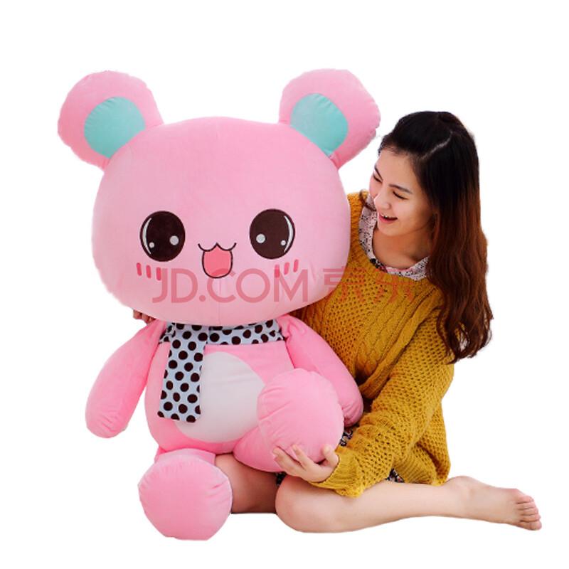 毛绒玩具娃娃 公仔想念熊娃娃 送女友礼品 粉色 围巾