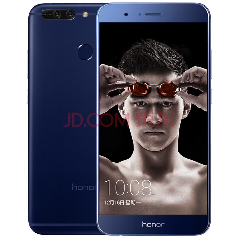 huawei华为荣耀 V9 移动全网通 高配版 6GB+64GB 4G手机 双卡双待 极光蓝 移动全网通 6GB+64GB赠手机壳