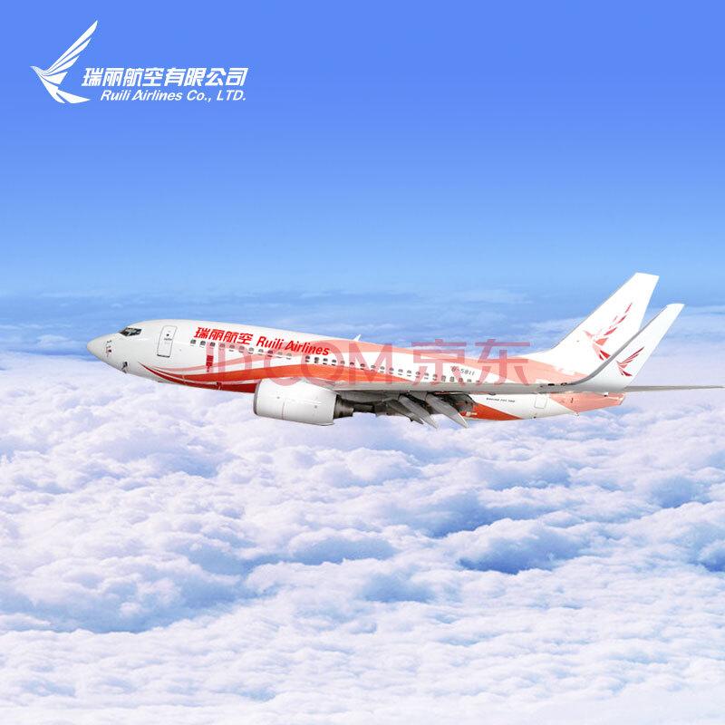 350元 瑞丽航空 南宁-昆明 dr6512航班号 单程特价机票(含燃油税费和